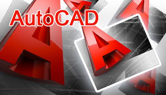 Autocad module initiation